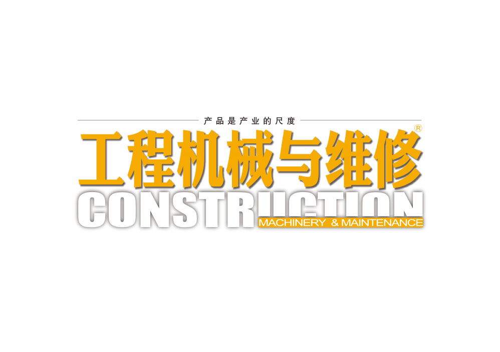 Construction Machinery & Maintenance