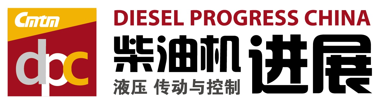 Diesel Progress China