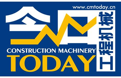 Construction Machinery Today