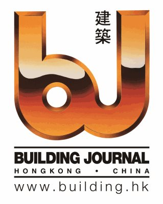 Building Journal Hongkong China