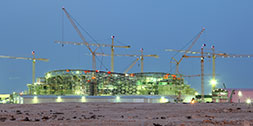 Qatar Construction Rises